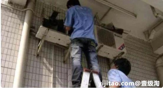 格力空调挂机如何拆_格力挂式空调拆洗图解-壹级淘